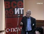 Видео -круглый стол «Беспроводные технологии в России»