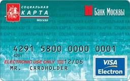 Где получить социальную карту москвича пенсионеру в юао как оформить потребительский кредит в сбербанке